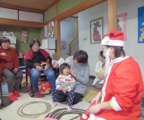 クリスマス会~すまいるはぁと~