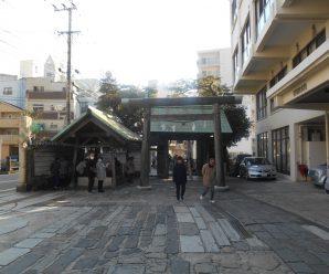 謹賀新年・初詣~Lian南が丘~