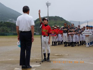 27少年選手宣誓