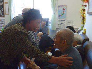 網上老人会の訪問