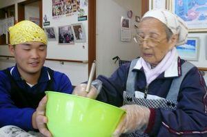 上五島中学校の福祉体験学習