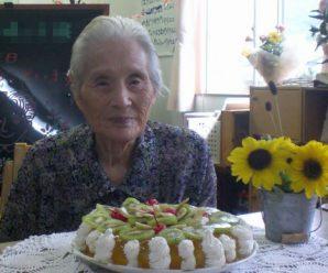 94歳!にっこり~1番館