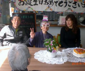 89歳のお誕生会♪1番館