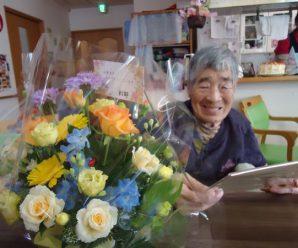 92歳のお誕生日会♪2番館