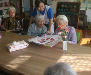 95歳のお誕生日会♪1番館