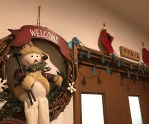 クリスマスツリー登場♪デイサービス