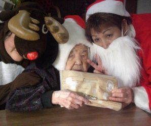 お誕生日&クリスマス会♪1番館