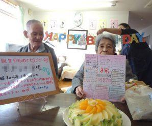 90歳のお誕生会♪2番館