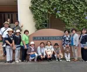 JA福江支店様が施設見学にいらっしゃいました!