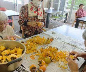 干し柿作り♪たかのしの杜