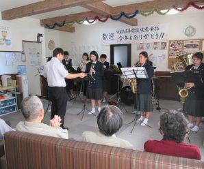 中五島高校吹奏楽部演奏会inさんくす