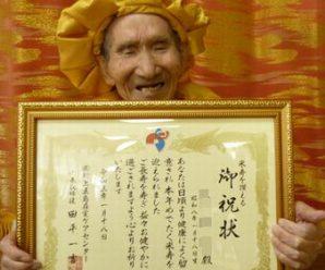 米寿のお祝い🎊たかのしの杜