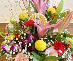 謹賀新年🎍/上五島総務課