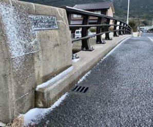 雪⛄/上五島総務課